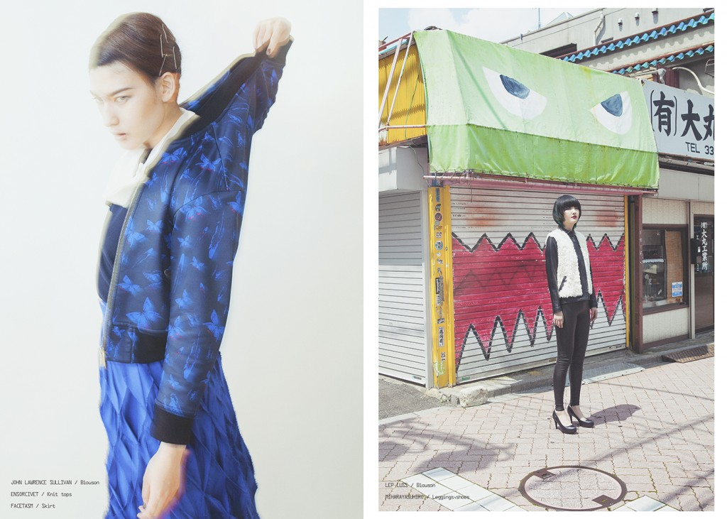 UPON THIS PLACE by Satoru Tada for CHASSEUR MAGAZINE